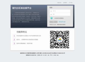 fenqubiao.com