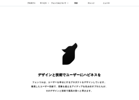 fenrir-inc.com