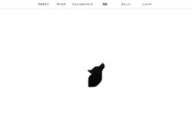 fenrir.co.jp