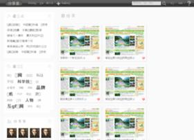fenxiangke.com