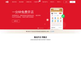 fenxiao.weidian.com