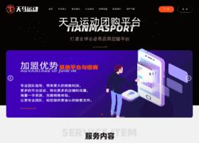 fenxiao.xingyunyezi.com