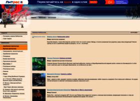 fenzin.org