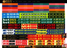 fepss.com