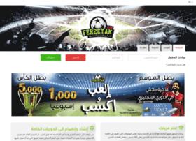 fer2etak.com