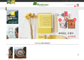 ferderma.co.kr
