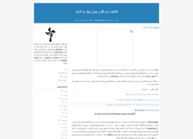 ferfereh.blogfa.com