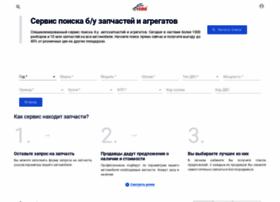 ferio.ru