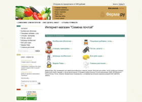 ferma2.ru