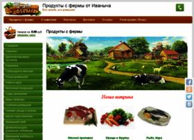 fermerprodukt.ru