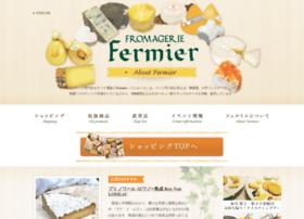 fermier.co.jp