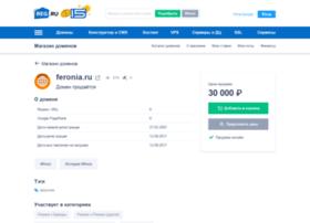 feronia.ru