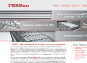ferron.net.ua