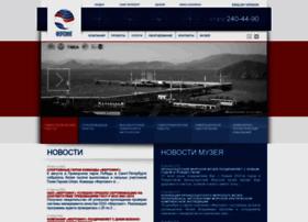 fertoing.ru