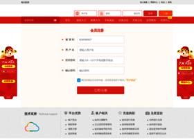 ferysco.com