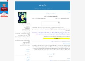 feryz.blogfa.com