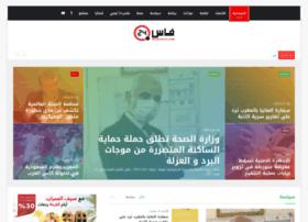 fes24.com