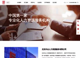 fesco.com.cn