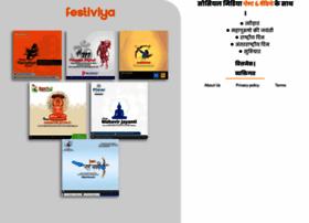 festiviya.com