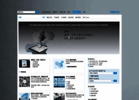 festo.com.cn