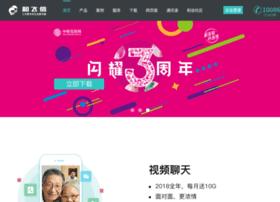 fetion.com.cn
