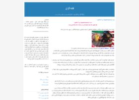 fetnehgaran.blogfa.com