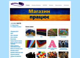 fetr.net.ua