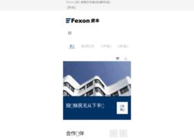 fexon.com