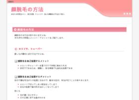ff11wiki.rdy.jp