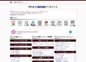 ff12.jp