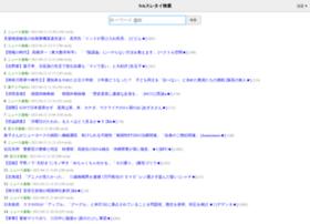 ff2ch.syoboi.jp