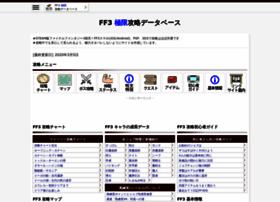 ff3-ds.com