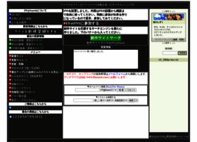 ffatsearch.com