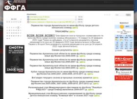 ffga.ru
