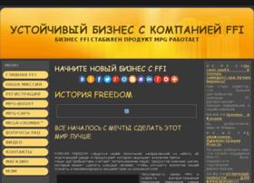 ffirussia.ru