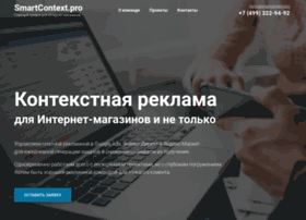 ffonrims.ru