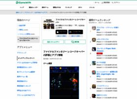 ffrk.gamewith.jp