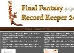 ffrk24.net