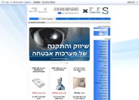 ffscomputers.com