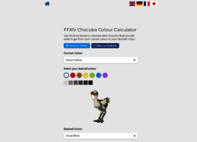 ffxivchocobo.com