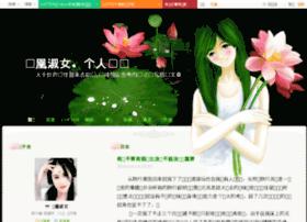 ffyy53.blog.163.com