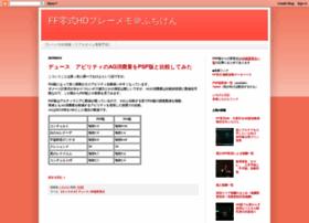 ffzero.honanie.com