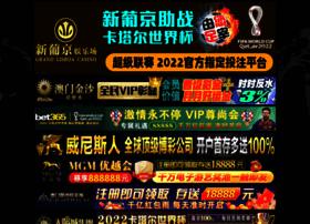 fgarciafoods.com