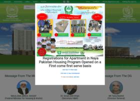 Fgehf.gov.pk
