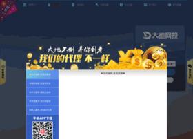 fgexpres.com