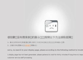 fggg.net