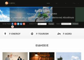 fgrid.gr
