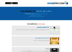 fh4g.arabepro.com