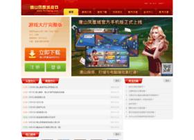 fhcheng.com