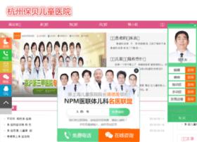 fhda.net